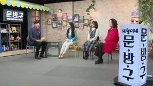 웹드라마 '모두가 알고 있는 비밀' - 이아린 감독