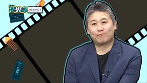 영화 '일사각오' - 이무영 영화감독
