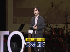 GOODTV 기획특강 멘토링 코리아