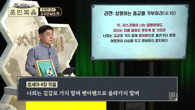 소수의 남은자_송병현 교수