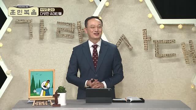 섬김과 헌신으로 세워진 교회_이상조 교수