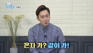 목회자 자녀의 고민 - 노크토크 4회