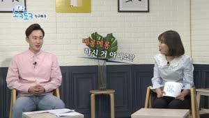 알코올중독 남편과 권사 아내 - 노크토크 5회