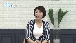 꿈, 교회 일 - 노크토크 12회