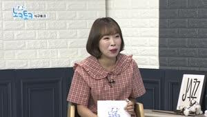 금수저, 기독교 직업관 - 노크토크 17회