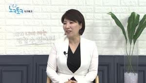 이별 공식, 상담자 - 노크토크 18회
