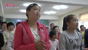 몽골기독교총연합선교회