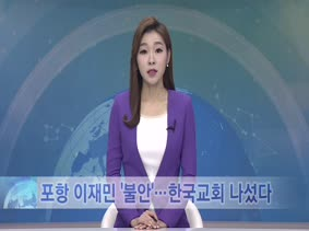 GOODTV NEWS_11월 21일
