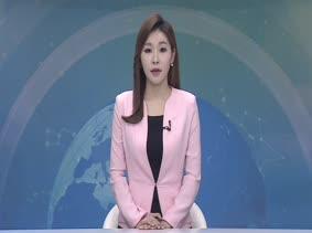 GOODTV NEWS_2월 19일