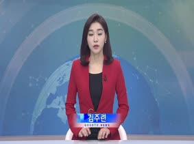 GOODTV NEWS_10월 16일