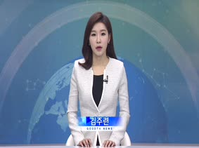 GOODTV NEWS_11월 19일