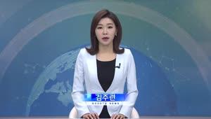 GOODTV NEWS_12월 17일