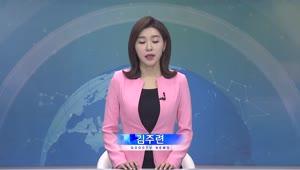 GOODTV NEWS_12월 19일