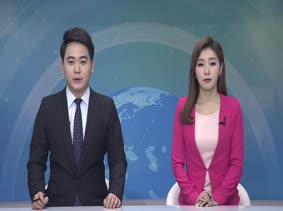 GOODTV Weekly News_1월 19일