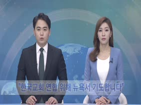 GOODTV Weekly News_7월 13일