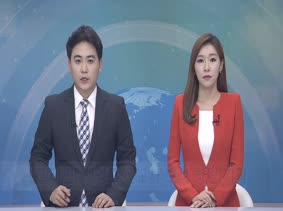 GOODTV Weekly News_7월 20일
