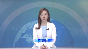 GOODTV Weekly News_5월 24일