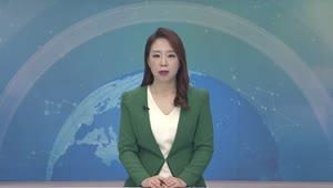 GOODTV Weekly News_9월 20일