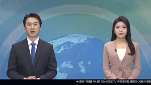 GOODTV Weekly News_2월 28일